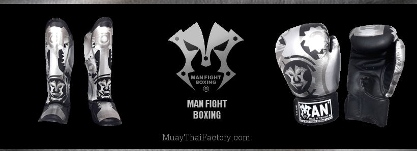Man Fight Boxing - Machine