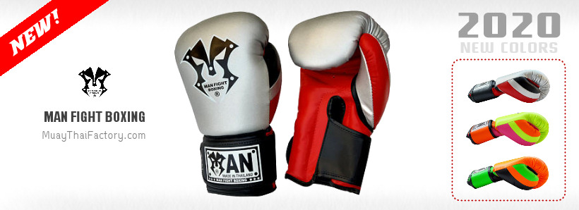 MAN FIGHT BOXING 2020 - new colors